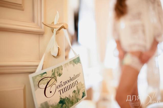 Подготовка оформления к свадьбе