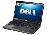DELL PASSWORD RECOVERY