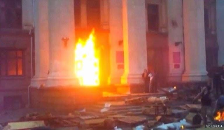 Дом Профсоюзов Одессы
