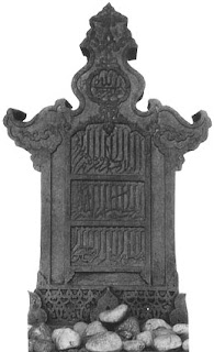 Tombstone of Malik Al-Saleh