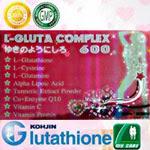 แอล-กลูต้า คอมเพล็กซ์ ( L-GLUTA COMPLEX 600 mg )