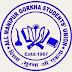 All Manipur Gorkha Students' Union (AMGSU) observes foundation day in Sadar Hills