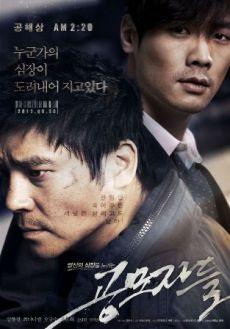 Phim Buôn Bán Nội Tạng - The Traffickers