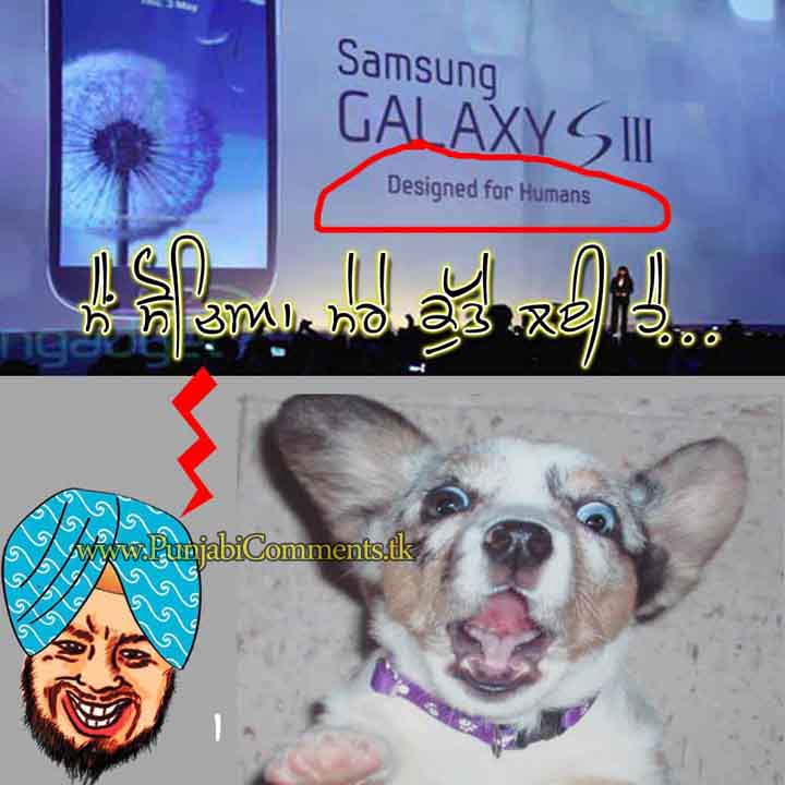 Funny Comments on Facebook in Punjabi Funny Punjabi Comment Funny
