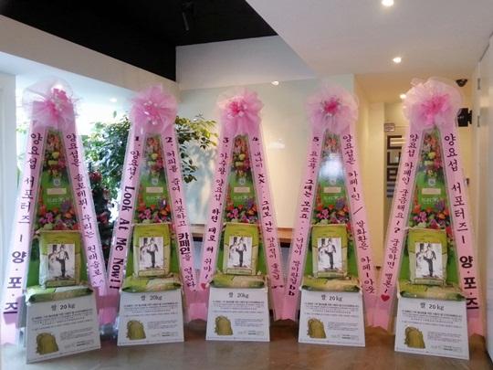 Fans Yoseob Donasikan 100 Kg Beras