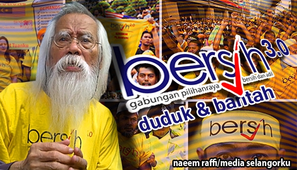 http://2.bp.blogspot.com/-Pu0Wg4tDRl4/T5S--gPaBoI/AAAAAAAAsoc/gav33IucbyI/s1600/Pak-Samad-Bersih-Grafik.jpg