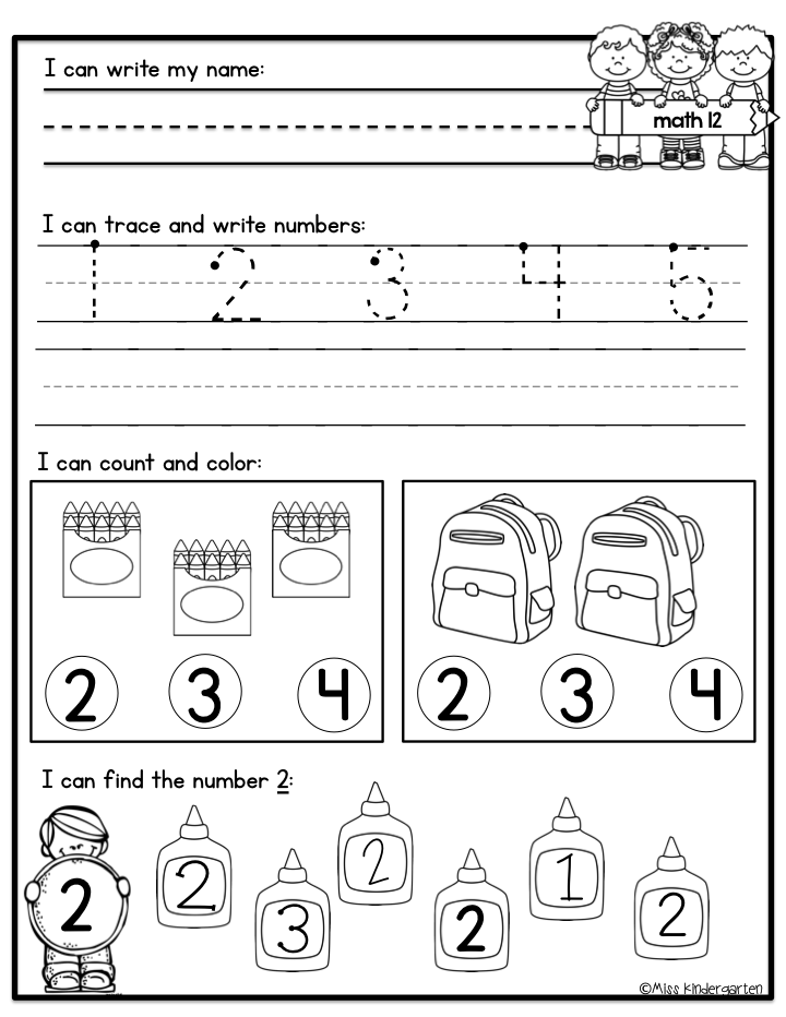 Free Printable Morning Worksheets : Kindergarten morning worksheets free geometry