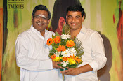 Ok Bangaram Audio release photos-thumbnail-5