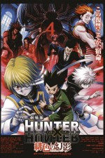 Hunter x Hunter: Phantom Rouge (2013) Subtitle Indonesia_bayu vai
