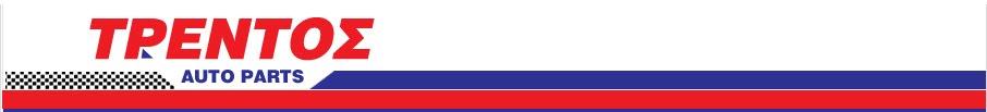 ΛΙΠΑΝΤΙΚΑ CASTROL ΛΑΔΙΑ Θεσσαλονικη Αθηνα Μπαταριες  bosch 2310-523178