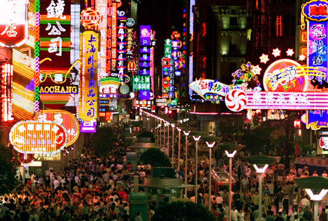 Discover Shanghai's Retail Paradise down Trendy Nanjing Road | Lets ...