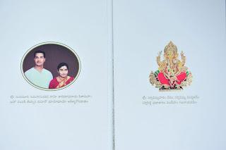 Balakrishna Daughter's Wedding Card