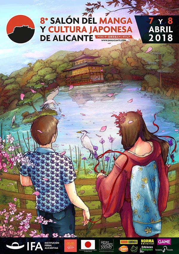 8º Salón Manga de Alicante