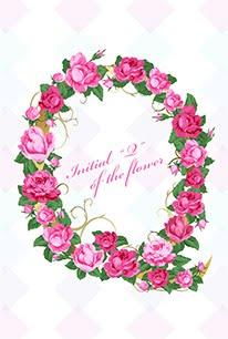 花のイニシャル「Q」