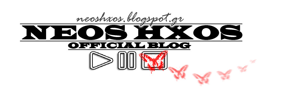 Neos Hxos Official