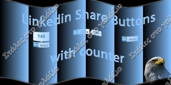 how to add share button on blogger