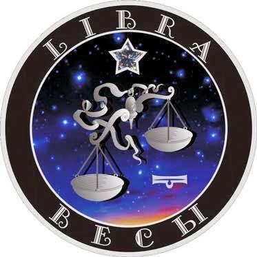 cerita sejarah dibalik 12 zodiak libra