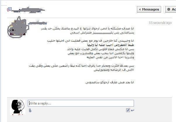 هتموت على نفسك من الضحك مع احدث صيحات الغباء الطبيعي .. وادي جامد عشان جامد مخدش