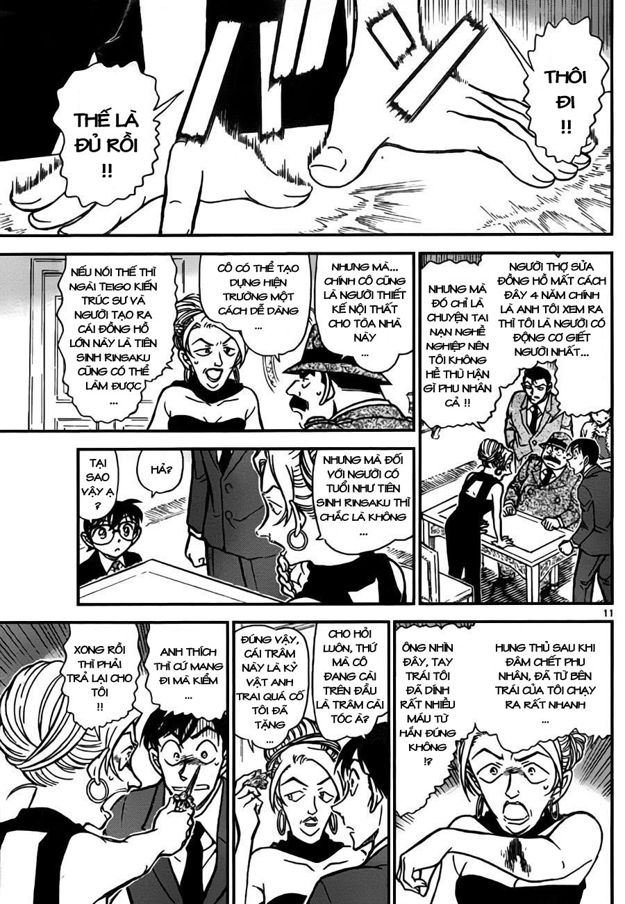 Detective Conan - Thám Tử Lừng Danh Conan chap 763 page 12 - IZTruyenTranh.com
