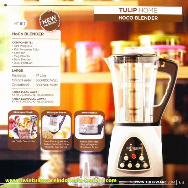 HoCo Blender, Hot & Cold Blender Multifungsi