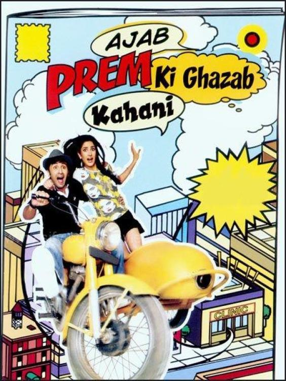 Ajab Gajab Ki Prem Kahani Movie Download