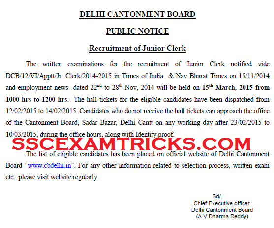 CB DELHI 2015 ADMIT CARDS NOTICE