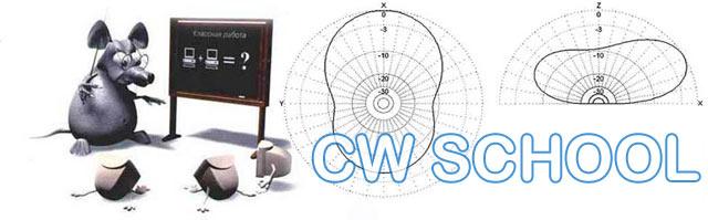 cwschool1.jpg
