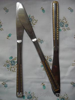 N jak nóż