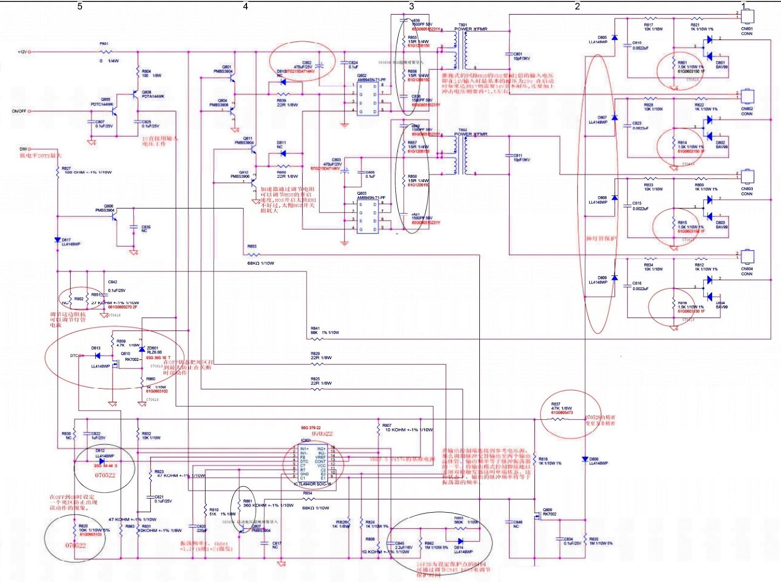 DIAGRAM] Kenwood Kna G510 Wiring Diagram FULL Version HD ... on kenwood kdc mp338 wiring, kenwood kvt 717dvd wiring, kenwood wiring connections, kenwood kdc 248u wiring, kenwood car stereo wiring diagrams, kenwood ddx6019 bluetooth, kenwood excelon ddx7015 wiring-diagram, kenwood ddx6019 harness, kenwood ddx6019 remote control, kenwood ddx6019 installation manual, kenwood usb cable diagram, kenwood model kdc wiring-diagram, kenwood kvt-516 wiring-diagram, kenwood ddx514 manual,