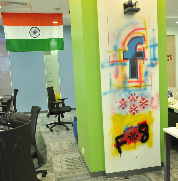 Inside Facebook India Office pictures