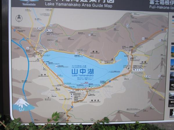 yamanaka-ko area map