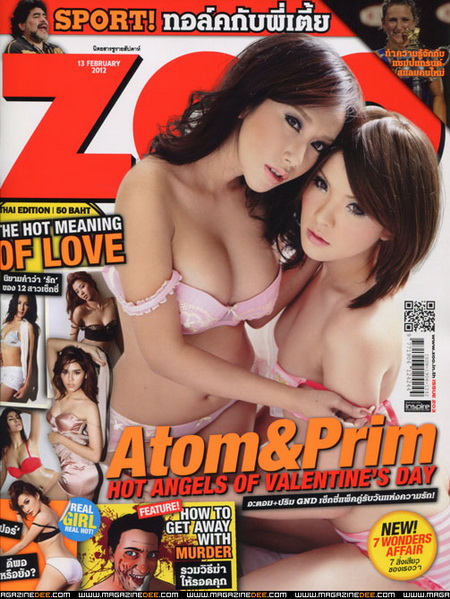 Thai Sexy Lover - Atom & Prim Hot Angle from Zoo Magazine