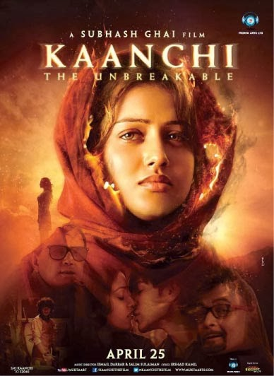 Kaanchi Re Kaanchi Kaanchi 2014 Official Video Song HD 720p