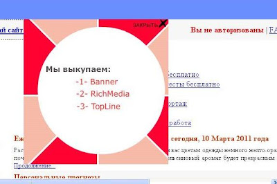 Rich media реклама и яндекс google adwords reseller uk