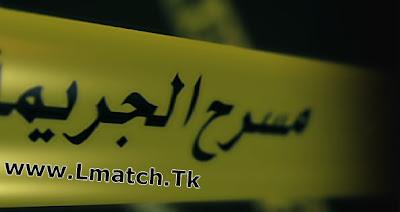 masrah al jarima maroc medi 1 tv programme