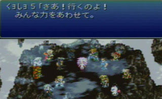 Since we're almost to the end, I'd like to say: Square-Enix, HURRY THE FUCK UP WITH FINAL FANTASY VI THE AFTER YEARS.