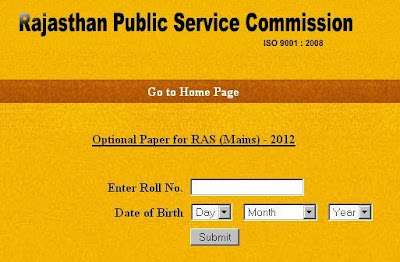 RAS main exam 2012 exam center can be download by entering roll number and date of birth of the candidate.