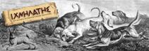 ΙΧΝΗΛΑΤΗΣ (αγγελίες κυνηγετικών σκύλων)