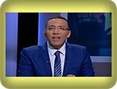 - برنامج على هوى مصر مع خالد صلاح حلقة يوم الأربعاء 20-7-2016