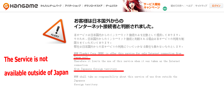 how to get a japanese vpn