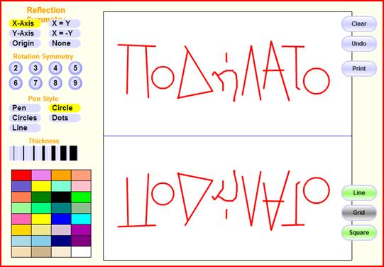 https://fd430e4e-a-62cb3a1a-s-sites.googlegroups.com/site/podilato98/home/archeio/podilato98-symmetria_game_antanaklaseis_01.swf?attachauth=ANoY7coDbn2Y6slkeuFT6uZSAh-heICOakFt86Bmh01yI0Vwp8TgsO6jd16IxCzpPyk2UjX3cyy_WGHIhoUwyVbanoc9LVLi86LkIM9btzrGoDhhaUWie9hxaeF9r1KmgaOn4wxaza-HRMC2o78yep6warbpulHTWPhAU7R91TWbsz6zAIvGylZwsmjWwzGb9UWNxkZGM3IAnEu7tid37OLN2azUaJhLxoAeFF8gPpHjOgdhyXsNtd_Zb8p7yq1jMe_kmpGfjdPWFAtyH9W7wFcAxXR4WIsm4Q%3D%3D&attredirects=0