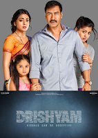 Drishyam Ajay Devagan with his family image