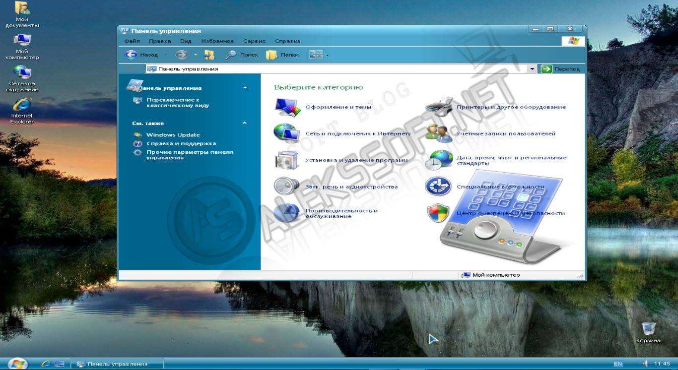 Windows xp sp3 msdn rus скачать бесплатно