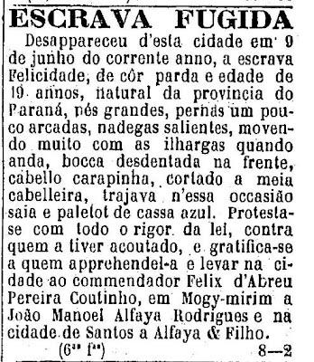 Anúncio classificado de escrava fugida em 1883 no interior de São Paulo.