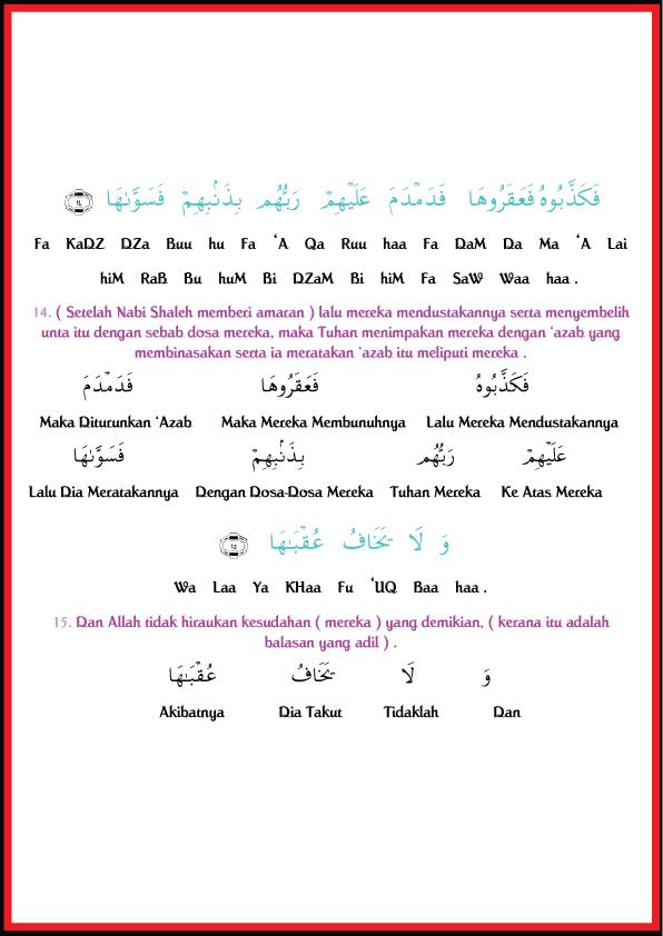 Citaten Rumi Ke Jawi : Kitab jawi lama rumi juz amma shurah al balad dan