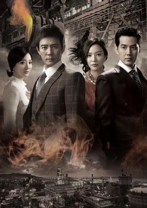 Vòng Lửa Hờn Cháy - Into the Flames (2014) - FFVN - (20/20)