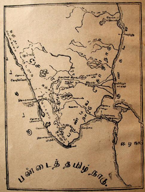 old+tamil+nadu+map+deviyar+illam.jpg