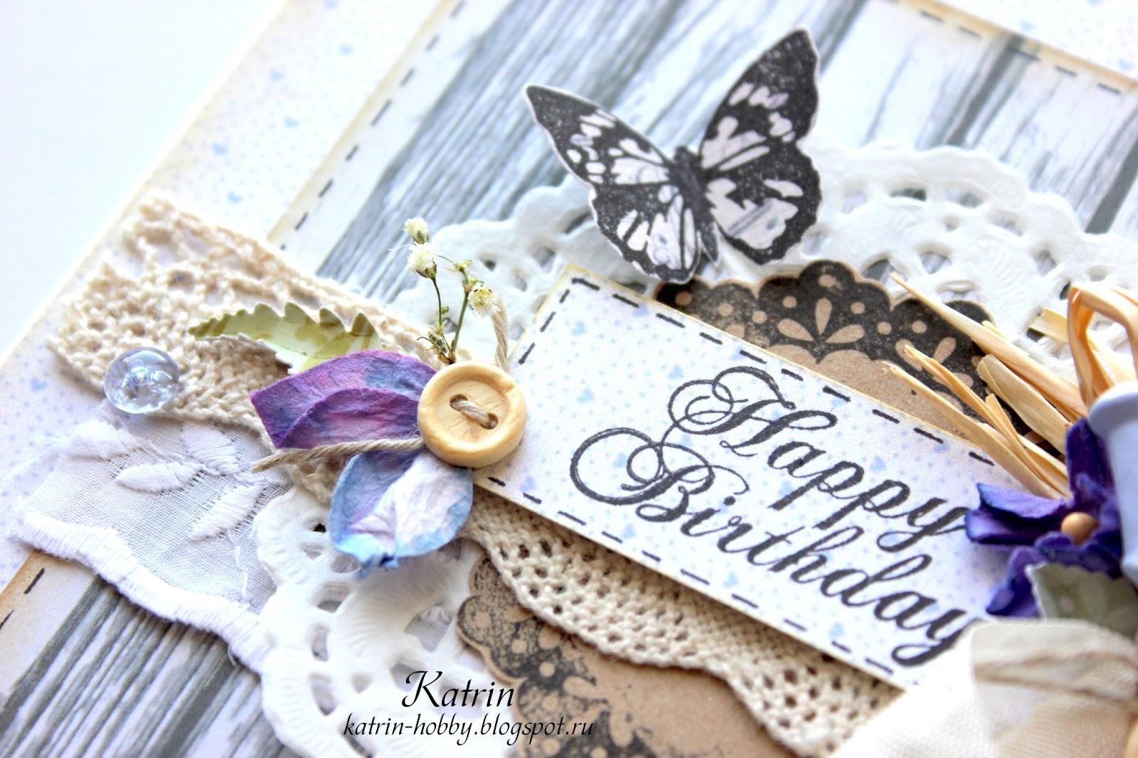 Поздравления с днем рождения в стиле стиляги