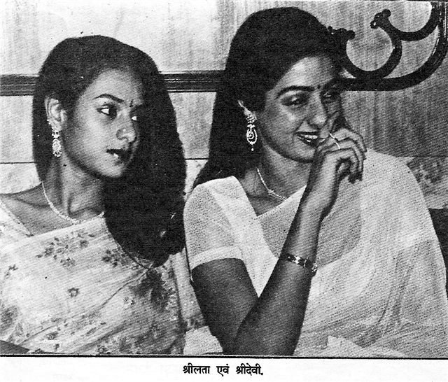 Sridevi Old Family Pics Rare Collection