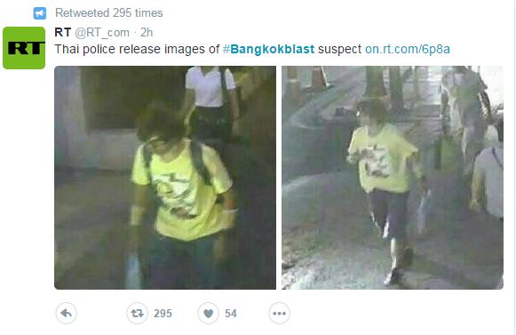 Bangkok Blast CCTV